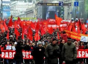 Manifestaciones_Moscu_conmemorar_revolucion_rusa