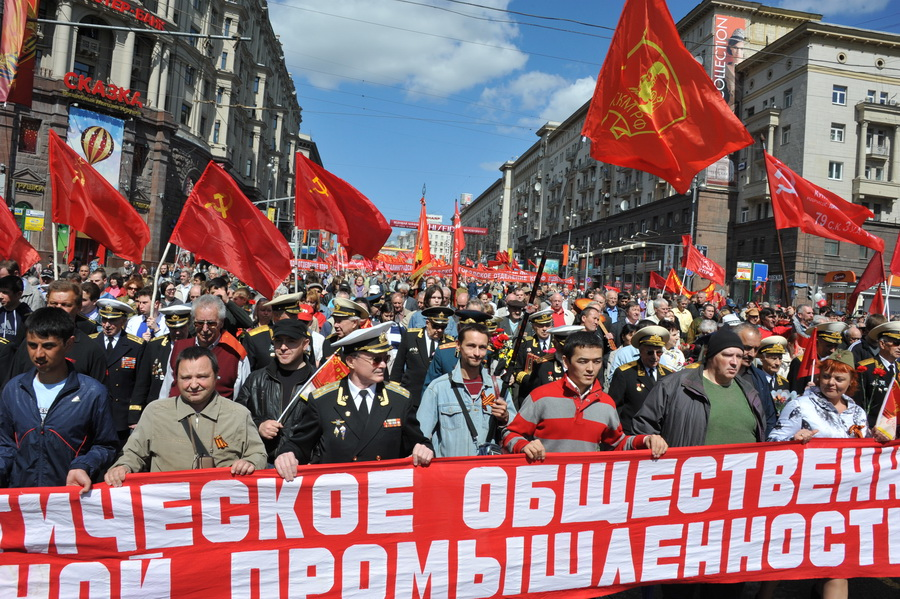 gradualism and communism in russia and china democracies The cold war that threatens democracy while the first cold war was fought against communism while china and russia disagree over the legitimacy of.