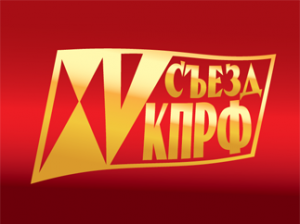 logo_xv
