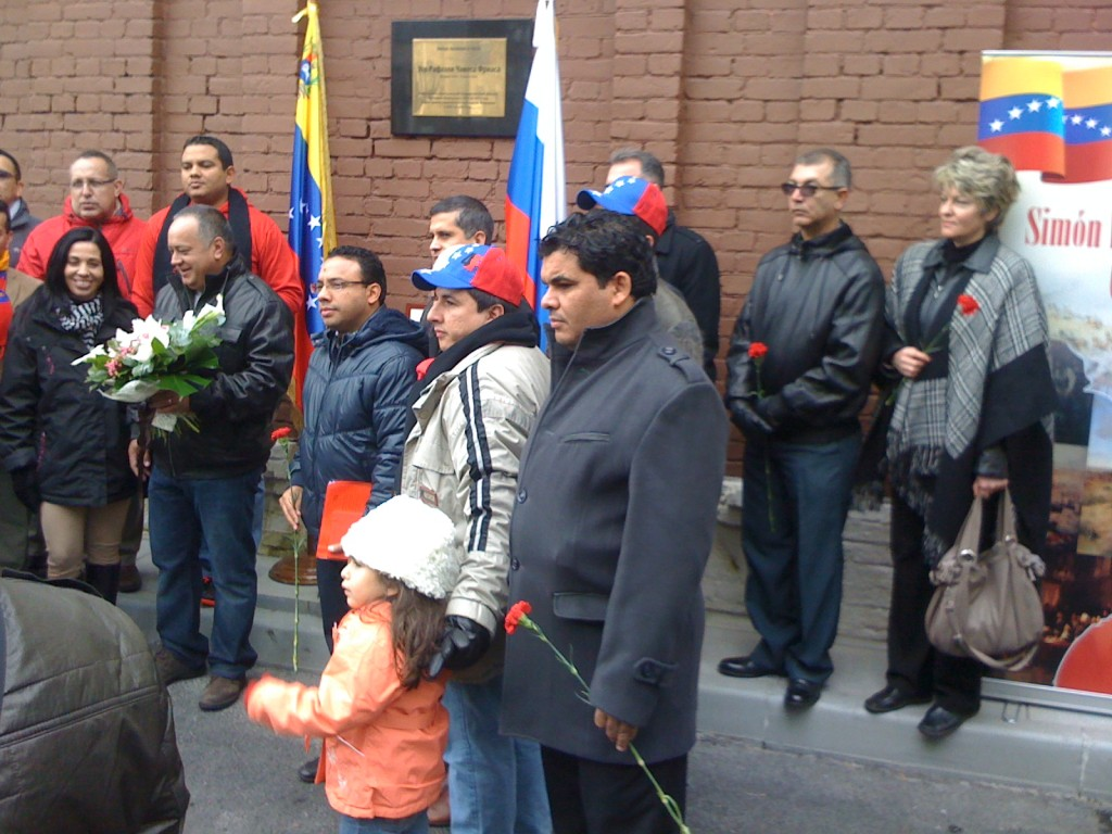 Hugo Chavez Street in Moscow