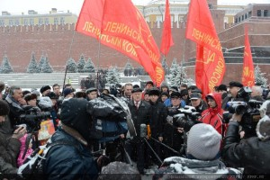 In Conmemoration of Lenin 21.01.2014