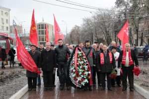 Krasnodar_city-Russia-In_Conmemoration_of_Lenin-21.01.2014