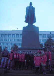 Republic_of_Dagestan-Russia-In_Conmemoration_of_Lenin-21.01.2014