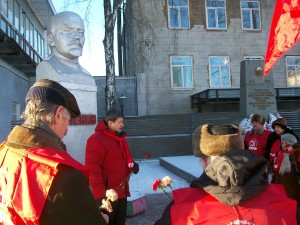 Stari_Oskol_city-Russia-In_Conmemoration_of_Lenin-21.01.2014