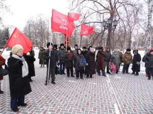 Tiumen_city-Russia-In_Conmemoration_of_Lenin-21.01.2014