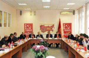 XXXV Congreso UCP-CPCU