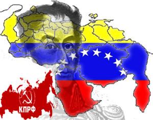 Venezuela_bolivariana-KPRF