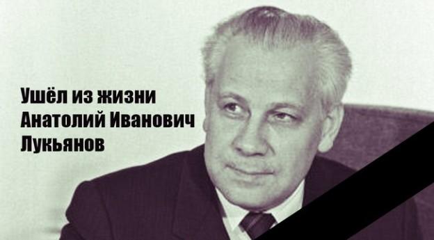 Lukyanov